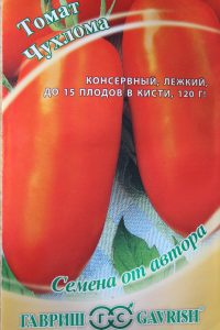томат Чухлома отзывы