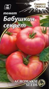 помидоры бабушкин секрет фото спелых плодов