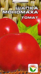 томат шапка мономаха отзывы