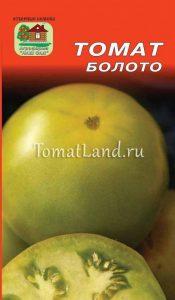 томат болото отзывы
