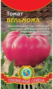 томат вельможа отзывы