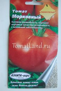 помидоры сорт Морковный фото