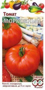 томат морковный фото