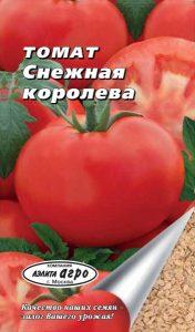 помидоры снежная королева фото