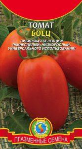 помидоры буян фото спелых плодов