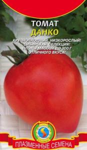 помидоры данко фото фирма