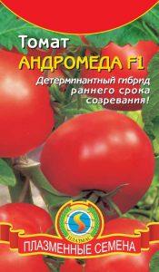 томаты андромеда фото спелого плода