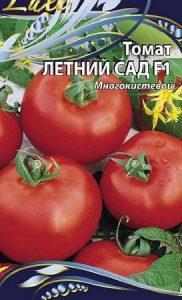 помидоры Летний сад