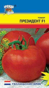 томат президент фото спелого плода
