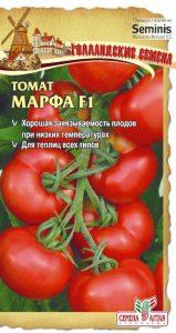 помидоры Марфа фото