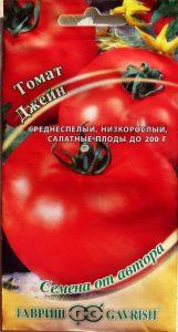 томат джейн