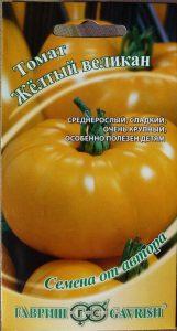 томат желтый великан