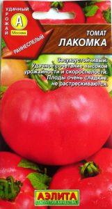 томат лакомка