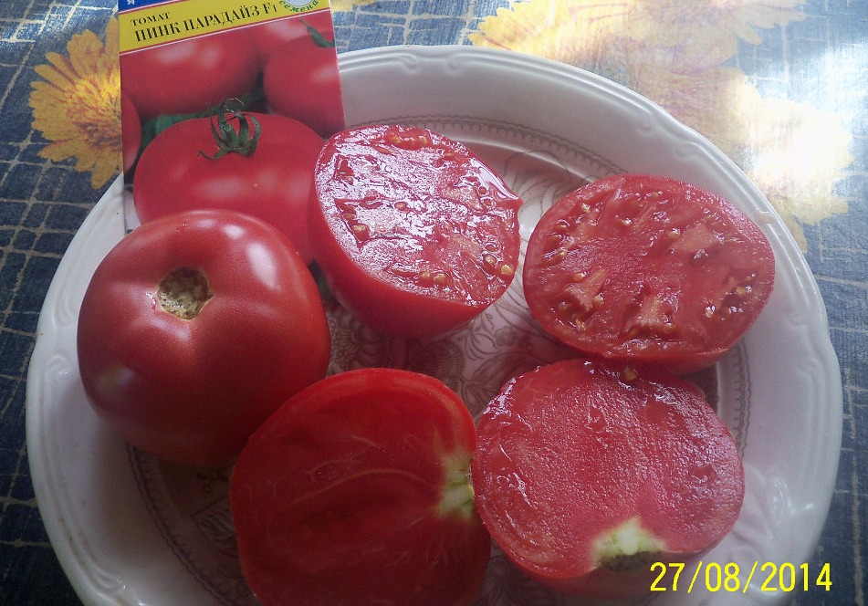 помидоры пинк парадайз фото