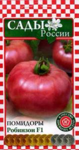 томат робинзон отзывы фото