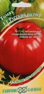помидоры русский размер