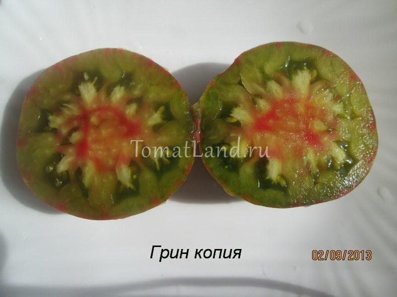 помидоры зеленая копия фото в разрезе