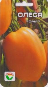 помидоры Олеся Сибирский сад