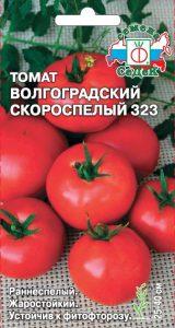 Томат Волгоградский скороспелый: описание сорта, отзывы, фото