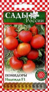томаты надежда