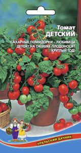 томат детский фото спелого плода