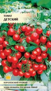 сорт детский помидоры фото