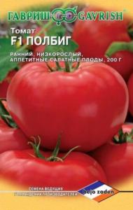 помидоры полбиг фото, особенности выращивания