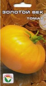 томат золотой век