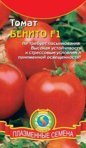 помидоры бенито фото спелого плода