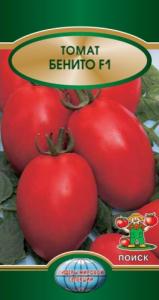 бенито агротехника выращивания