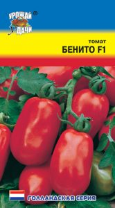 томат бенито отзывы