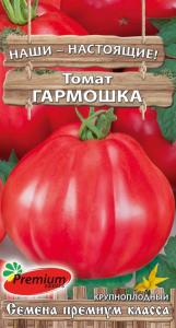 томат гармошка