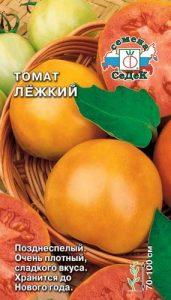 томат лежкий фото