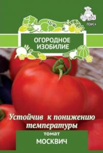 москвич томат правильная посадка, фото зрелого плода,