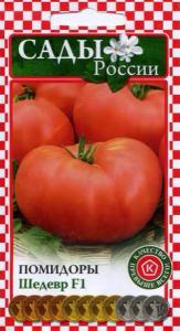 томат шедевр описание