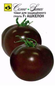чорні помідори