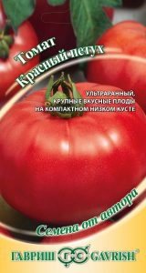 томат красный петух