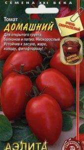 томат Домашний фото