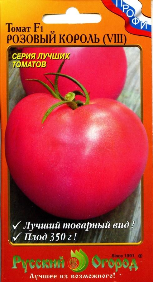 томат розовый король фото