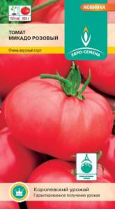 помидоры микадо фото зрелых плодов