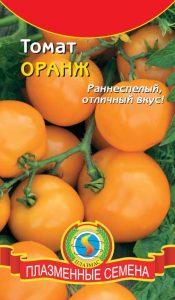 помидоры оранж фото спелых плодов
