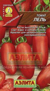 томат Лель отзывы