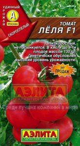 помидоры Леля фото
