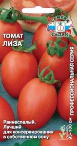 томаты Лиза фото
