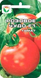 помидоры розовое чудо ф1 фото спелых плодов