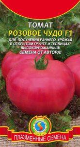 томат розовое чудо особенности агротехники
