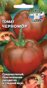 помидоры черномор фото спелых плодов