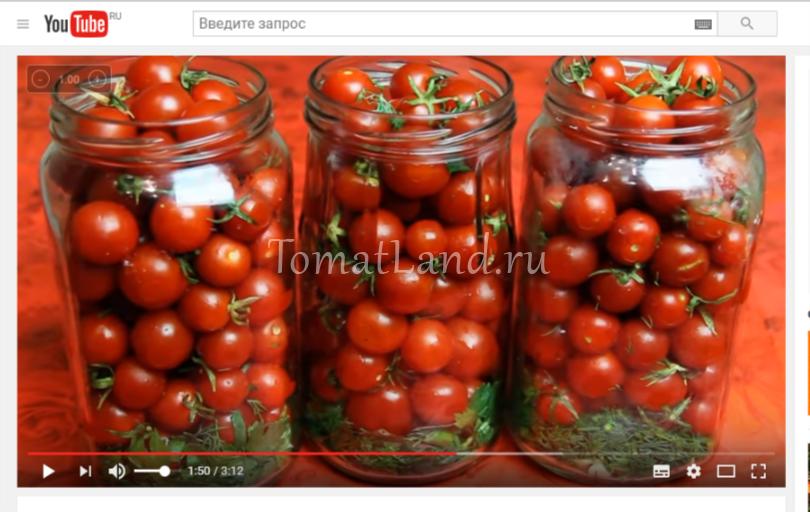консервация из помидоров видео