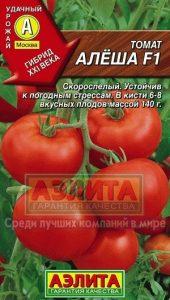 помидоры Алеша фото спелых плодов