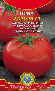помидоры аврора фото